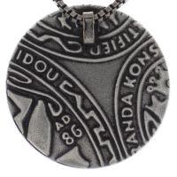 Vorschau: Konplott Studio 54 Halskette mit Anhänger in hellblau Silberfarben 5450543748443